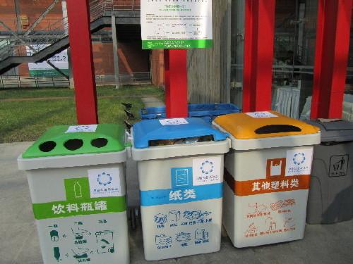 """天天洁--了解环保--""""新概念垃圾桶""""亮相成都--天天洁"""