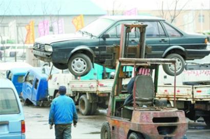报废汽车回收不应是简单拆解