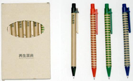 带笔的设计方案封皮